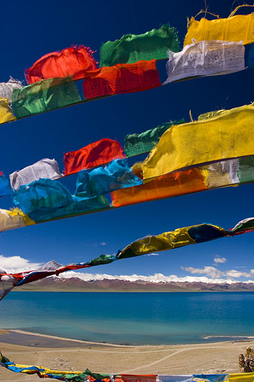http://frangallo.files.wordpress.com/2011/06/tibetan_prayer_flags.jpg